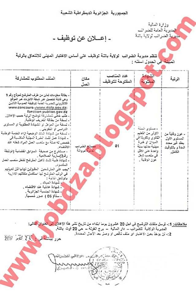 recrutement en Algérie