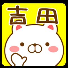 Fun Sticker gift to YOSHIDA