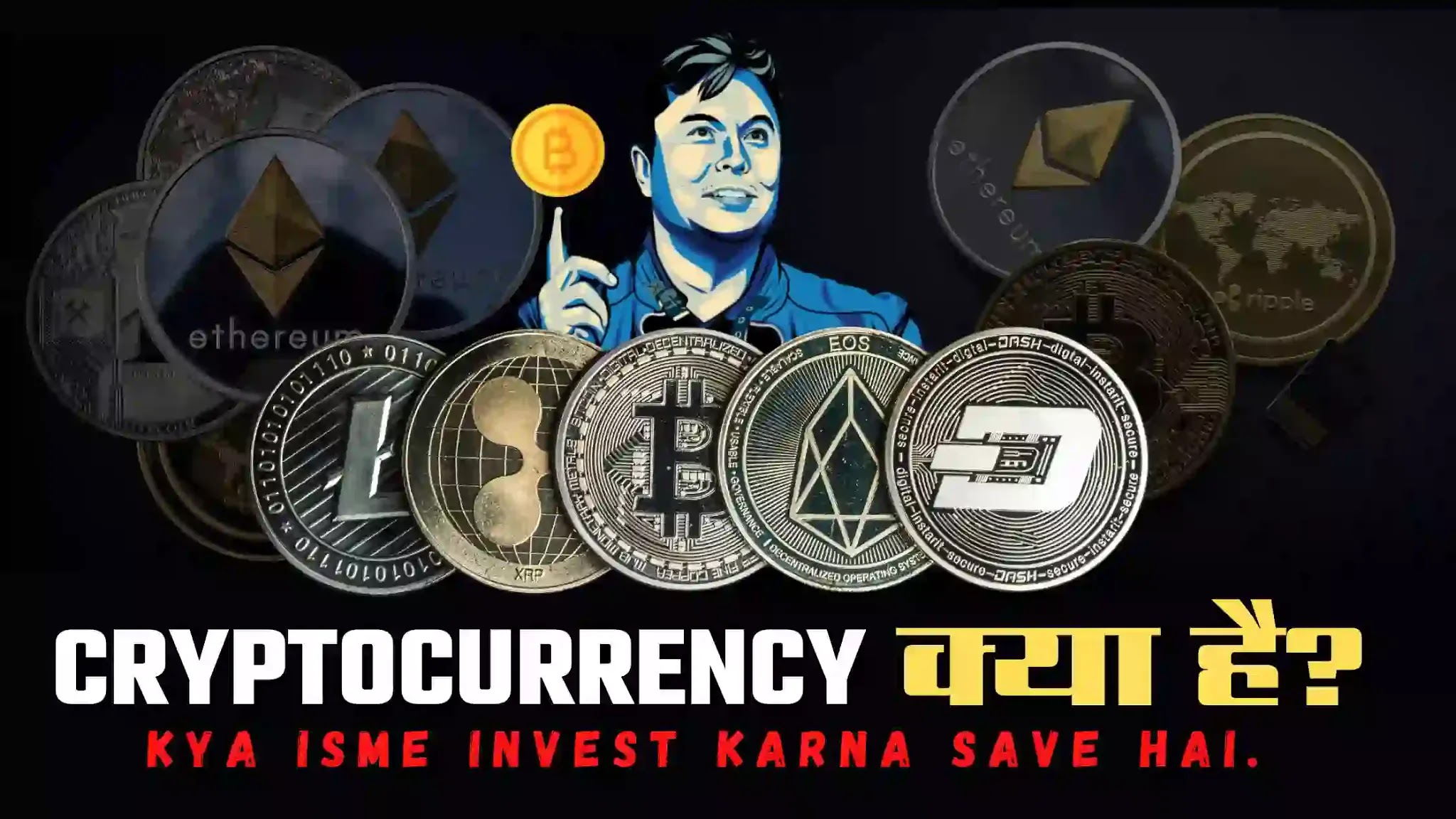 Cryptocurrency, What-is-cryptocurrency, bitcoin, ethereum,