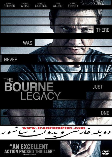 فیلم دوبله Bourne