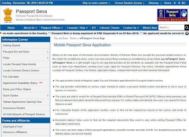 How to get an Indian Passport--Complete Guide. Diplomatic Passport, India Passport, News, Passport Seva, Tatkal Passport, Renew passport, non ECR category