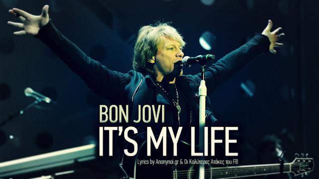 It's My Life Lyrics - Bon Jovi