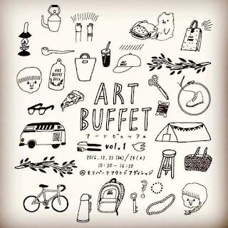 http://art-buffet.jp/