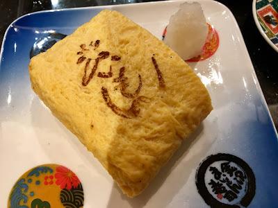 金沢まいもん寿司の玉子焼き