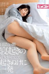 Arisu Ruru Nagase Yui Otone Mei