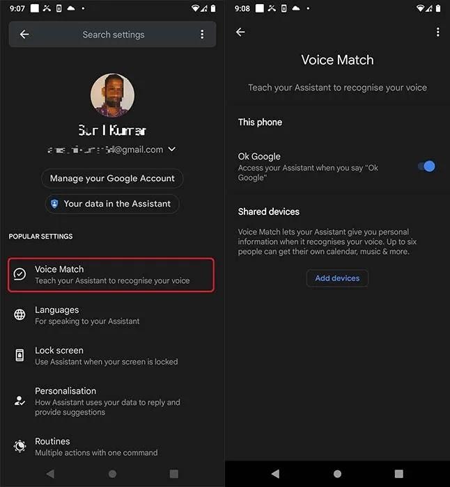 إعدادات مطابقة الصوت لـ Googleassistant