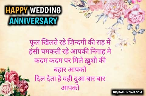 salgirah wishes in hindi photo