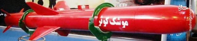 iran Kowsar  anti ship missile