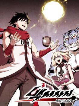 White Epic Manga