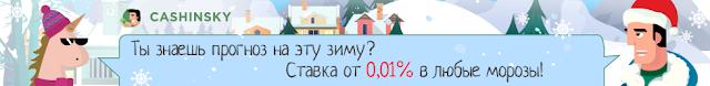 https://rdr.salesdoubler.com.ua/in/offer/1556?aid=68228