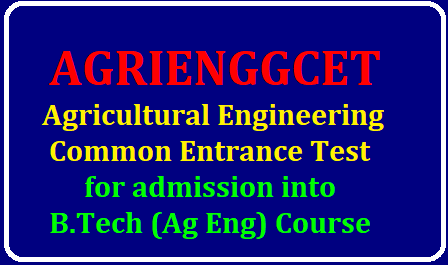 ANGRAU AGRIENGGCET 2019 Notification, Application Download /2019/06/ANGRAU-AGRIENGGCET-2019-Notification-Application-Download-angrau.ac.in.html