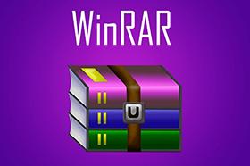 Comment WinRAR gagne de l'argent?