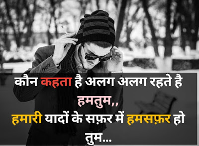 Love shayaris