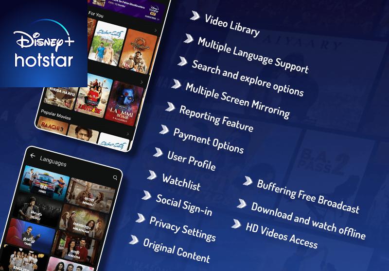hotstar app features