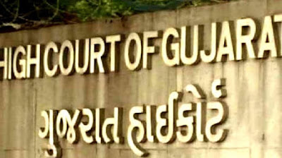 Shop Law in gujrat