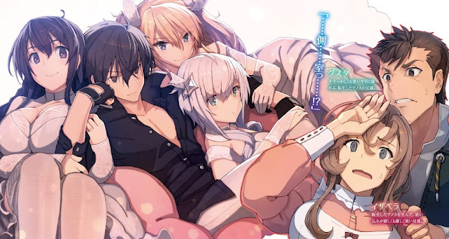Anime Maou Gakuin no Futekigousha: Elenco, equipo de producción y nuevo póster