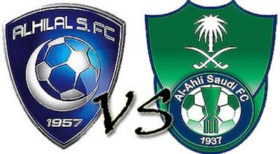 مشاهدة مباراة الأهلي السعودي Vs الهلال بث مباشر اون لاين اليوم الثلاثاء 06-08-2019 بطولة دوري ابطال اسيا