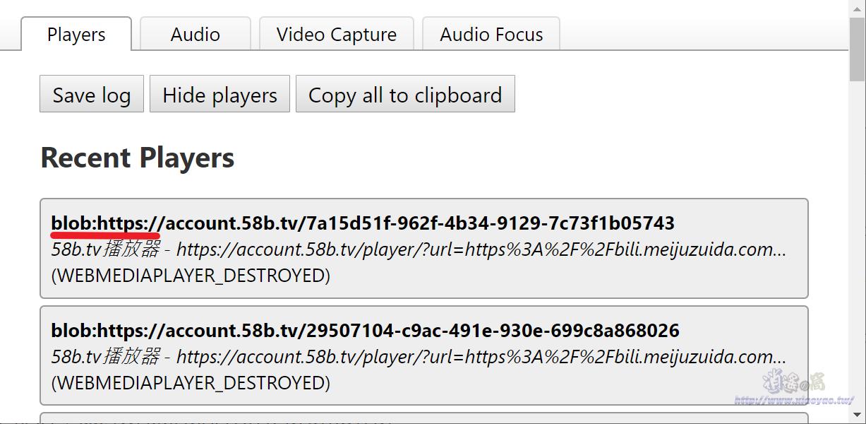 使用Chrome內建功能下載網頁FLV影片