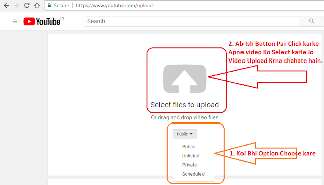 Youtube से Dofollow Backlink कैसे बनाये ?