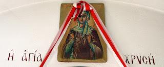το παρεκκλήσι της αγίας Χρυσής στο Εμπόριο της Εορδαίας