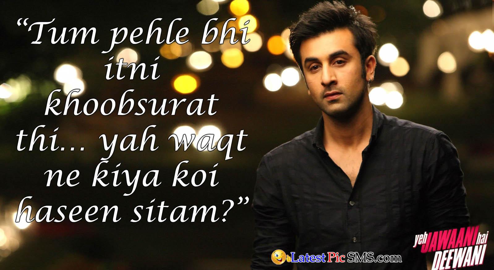 Dialogue Quotes