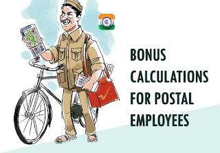 Bonus calculations for Postal employees