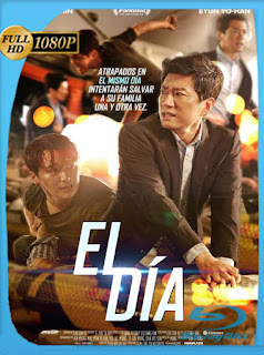 El Día (2017) HD [1080p] Latino [Google Drive] Panchirulo