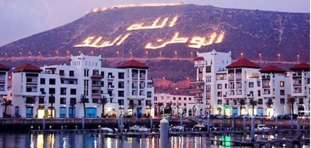 Agadir, Morocco 2020