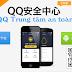 Hướng dẫn tải và sử dụng App QQ Trung tâm an toàn mới nhất 2019