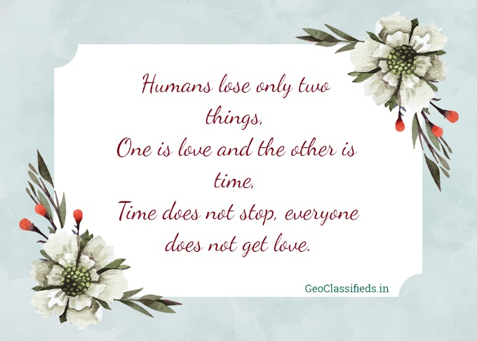 Inspirational Quotes about Love, Life & Struggles   Inspirational Quotes in English