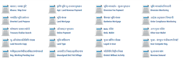 Services Reports MP Bhulekh online