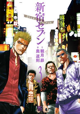 [Manga] 新宿セブン 第01-03巻 [Shinjuku Seven Vol 01-03] Raw Download