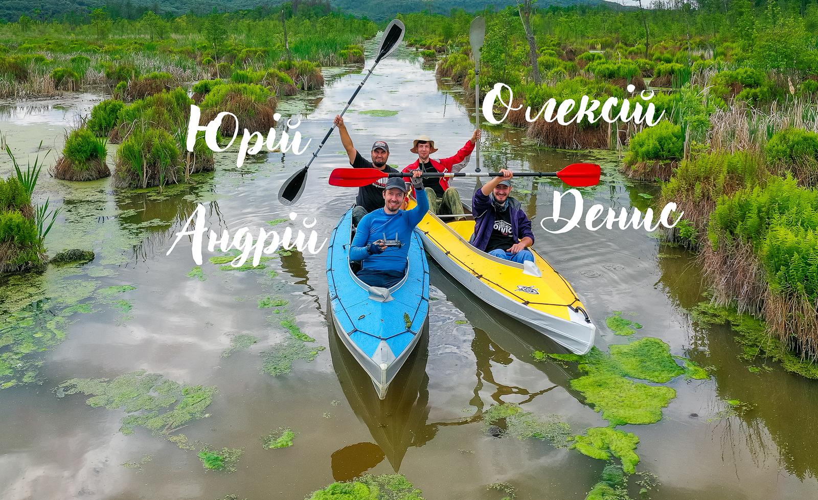 сплав Ірдинь природа спорт екстрим болото річка