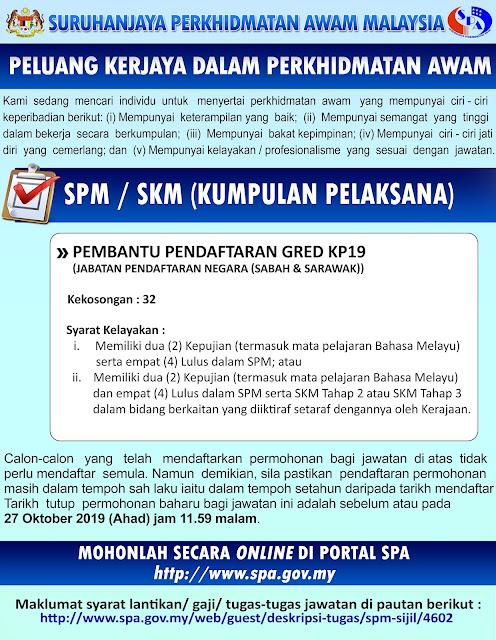 Permohonan Jawatan Kosong Pembantu Pendaftaran KP19 2019