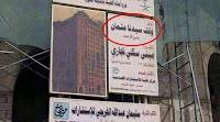 Kisah Usman Bin Affan Sahabat Nabi yang Memiliki Rekening Bank