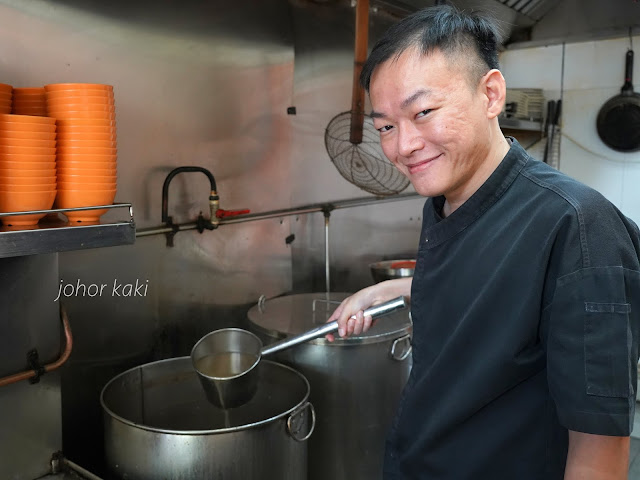 Hock_Lam_Beef_Noodles