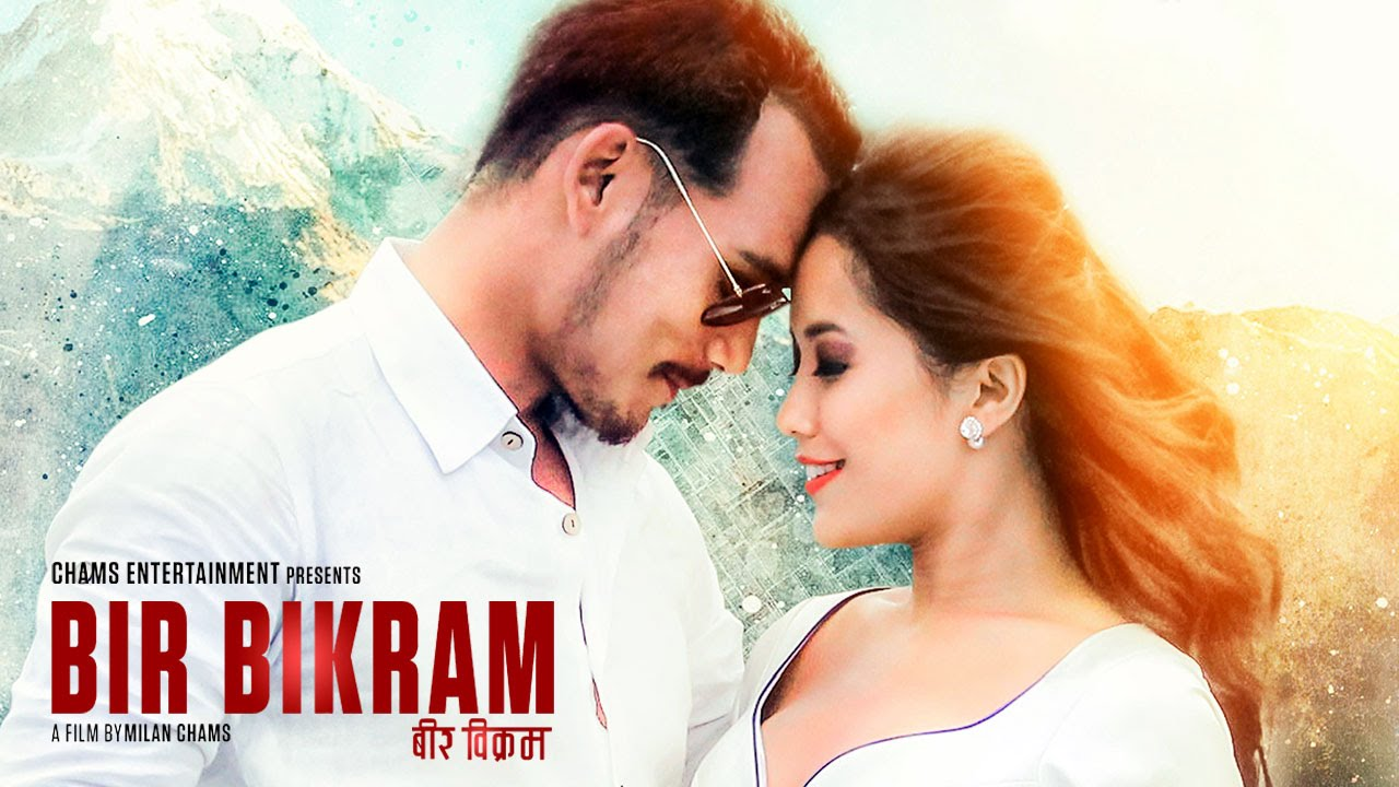 nepali movie bir bikram