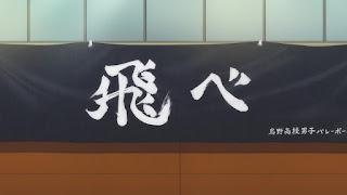 ハイキュー!! アニメ 3期7話   烏野高校 横断幕 飛べ   Karasuno vs Shiratorizawa   HAIKYU!! Season3