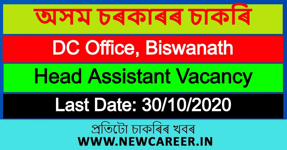 DC Office, Biswanath Recruitment 2020 : Apply For Head Assistant Vacancy
