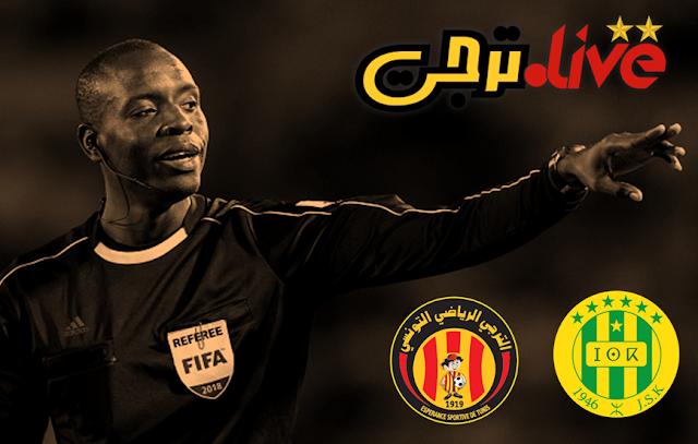 الحكم ماقات نداي في مباراة الترجي الرياضي و شبيبة القبائل الجزائري