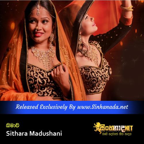 Seemavi - Sithara Madushani