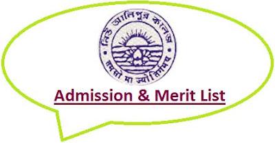 New Alipore College Merit List