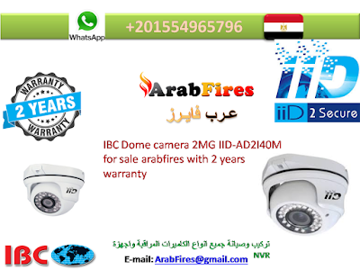 IBC Dome camera 2MG IID-AD2I40M for sale arabfires with 2 years warranty