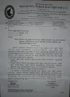 Preparation of Karnataka State Primary School Teachers' Association Election Draft Voter List