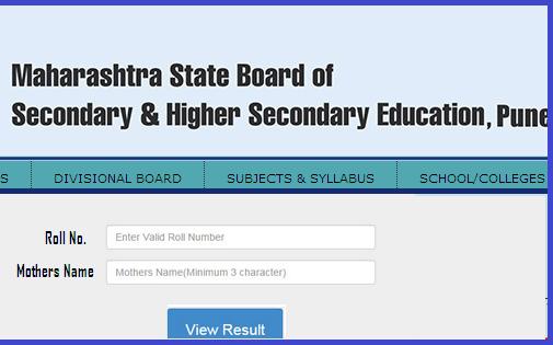 Result maha mh ssc.ac.in SSC result 2021 Maharashtra Board