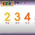 pororo兒歌教韓文數字