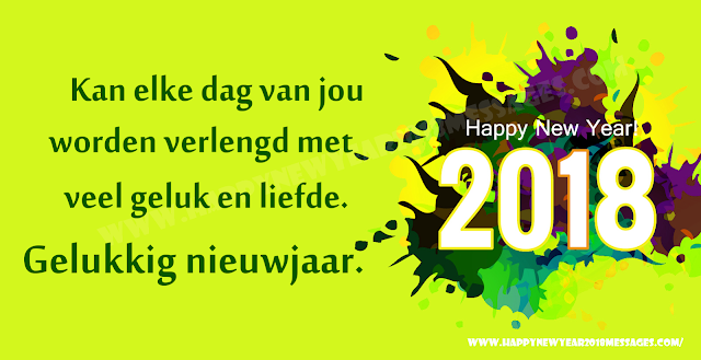New Year 2018 Dutch Messages