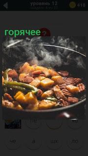 275 слов на плите в сковородке приготовлено горячее 12 уровень