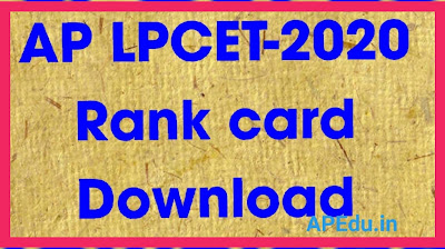 AP LPCET-2020  Download Rank card