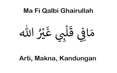 Arti Ma Fi Qalbi Ghairullah: Makna, Kandungan (Lengkap)